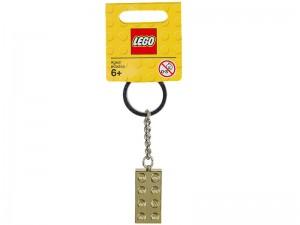 LEGO Gouden 2x4 Bouwsteen Sleutelhanger