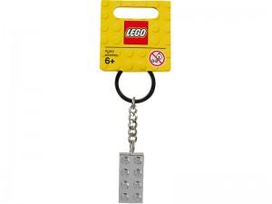 LEGO Zilveren 2x4 Bouwsteen Sleutelhanger