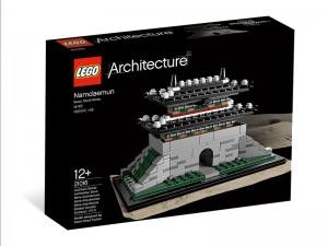 LEGO Architecture Sungnyemun 21016